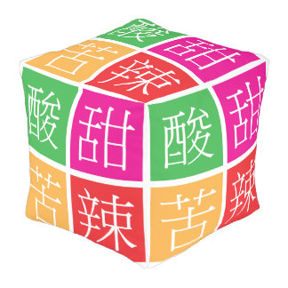 Chinese Writing Flavors of Life Colorful Party Outdoor Pouf