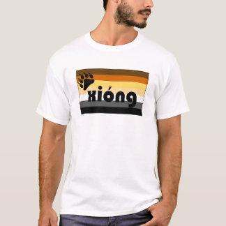 Chinese (Xióng) Gay Bear Pride Flag T-Shirt