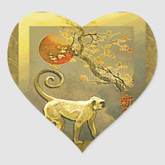Chinese Year of Monkey w_Red Moon.jpg Heart Sticker