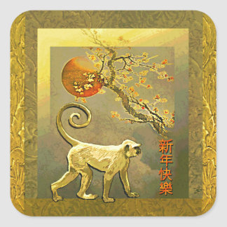 Chinese Year of Monkey w_Red Moon.jpg Square Sticker