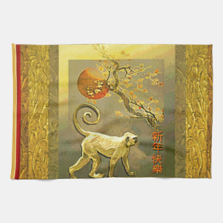 Chinese Year of Monkey w_Red Moon.jpg Towel