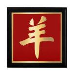 Chinese Year of Sheep Goat Ram Gold Symbol Red Keepsake Box