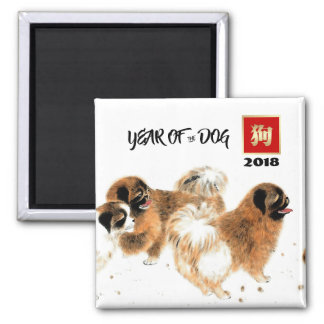 Chinese Year of the Dog 2018 Gift Magnets