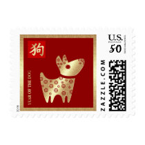 Chinese Year of the Dog | 2018 Postage Stamps
