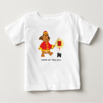 Chinese Year of the Dog Baby T-Shirts
