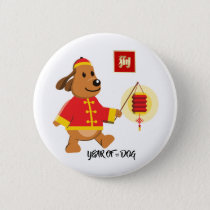 Chinese Year of the Dog Gift Buttons