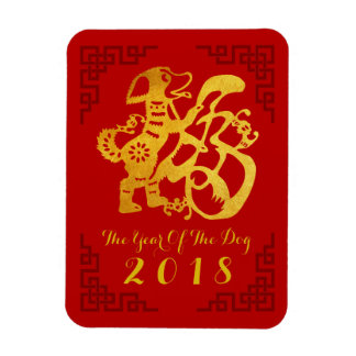 Chinese Year of The Dog golden Papercut V Magnet