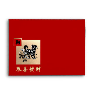 Chinese Year of the Dog Traditional Red Envelopes