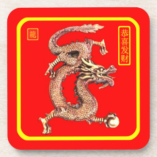 Chinese Year of the Dragon Beverage Coaster