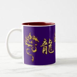Chinese Year of the Dragon Designer Mug