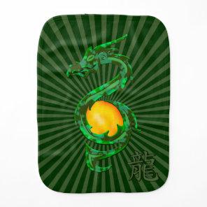 Chinese Year of the Dragon Jade Green Burp Cloth
