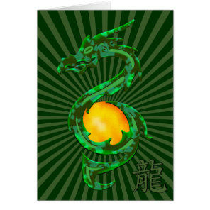 Chinese Year of the Dragon Jade Green Card