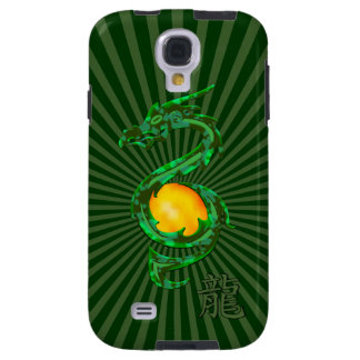Chinese Year of the Dragon Jade Green Galaxy S4 Case