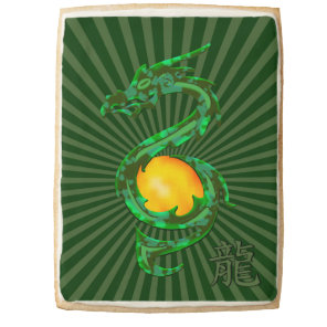 Chinese Year of the Dragon Jade Green Jumbo Shortbread Cookie