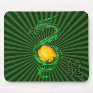 Chinese Year of the Dragon Jade Green Mouse Pad