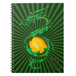 Chinese Year of the Dragon Jade Green Notebook
