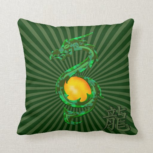 Chinese Year of the Dragon Jade Green Pillow