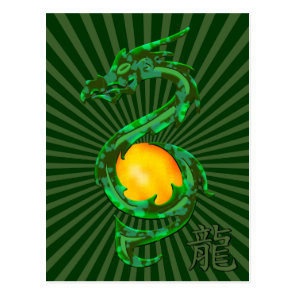 Chinese Year of the Dragon Jade Green Postcard