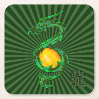 Chinese Year of the Dragon Jade Green Square Paper Coaster