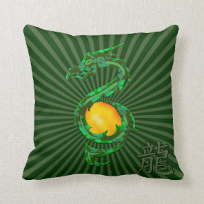 Chinese Year of the Dragon Jade Green Throw Pillow