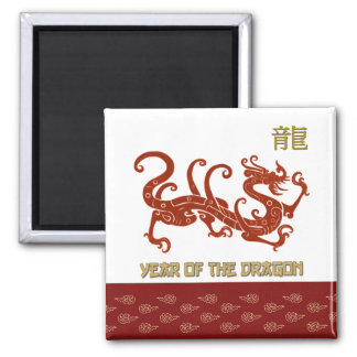 Chinese Year of the Dragon Magnet