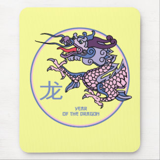 Chinese Year of the Dragon Mouse Pad