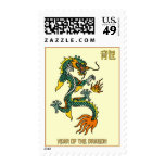 Chinese Year of the Dragon Postage Stamps