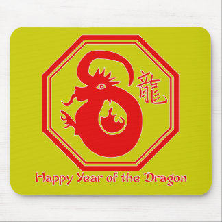 Chinese Year of the Dragon Tshirts, Gifts Mouse Pad