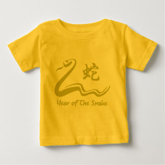 Chinese Year of The Earth Snake 1989 Baby T-Shirt