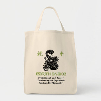 Chinese Year of The Earth Snake 1989 Grocery Tote Bag
