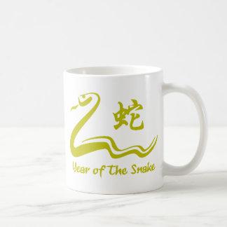 Chinese Year of The Earth Snake 1989 Coffee Mug