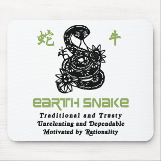 Chinese Year of The Earth Snake 1989 Mousepad