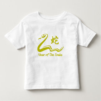 Chinese Year of The Earth Snake 1989 Toddler T-shirt
