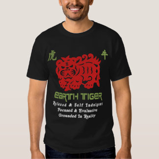 Chinese Year of The Earth Tiger 1998 Dark T-Shirts