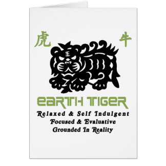Chinese Year of The Earth Tiger 1998 Gift Card