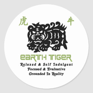 chinese year of the earth tiger 1998 gift classic round sticker - Chinese New Year 1998