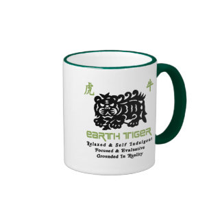 Chinese Year of The Earth Tiger 1998 Gift Ringer Mug