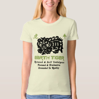 Chinese Year of The Earth Tiger 1998 T-Shirts
