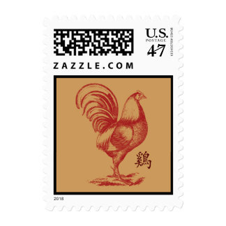 Chinese Year of The Fire Rooster Postage