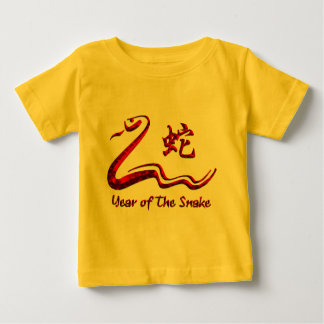 Chinese Year of The Fire Snake 1977 Baby T-Shirt