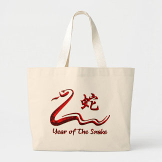 Chinese Year of The Fire Snake 1977 Jumbo Tote Bag