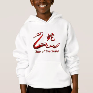Chinese Year of The Fire Snake 1977 Hoodie