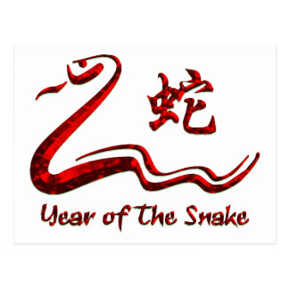 Chinese Year of The Fire Snake 1977 Postcard