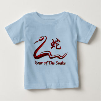 Chinese Year of The Fire Snake 1977 Tee Shirt
