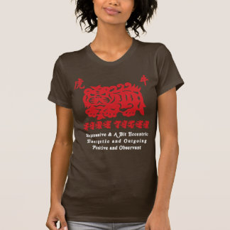 Women 39 s chinese new year 1986 short sleeve shirts zazzle - Chinese year of the tiger 1986 ...
