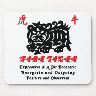 Chinese Year of The Fire Tiger 1986 Gift Mouse Pad