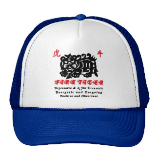 Chinese Year of The Fire Tiger 1986 Gift Trucker Hat