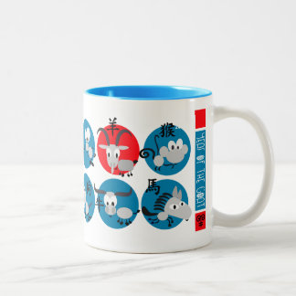 Chinese Year of the Goat Fun Gift Mugs for Kids