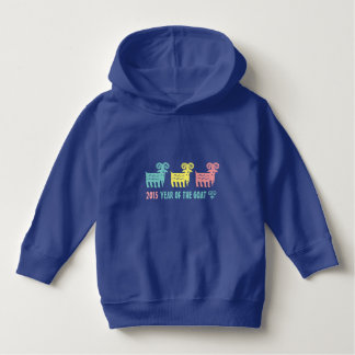 Chinese Year of the Goat Fun Infant T-Shirts