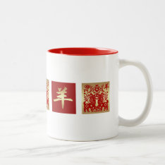 Chinese Year Of The Goat Gift Mugs at Zazzle